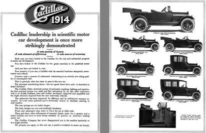 Baker's Cadillac