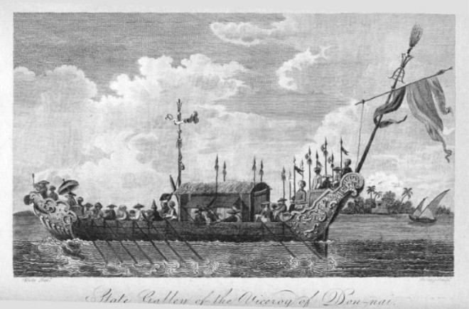 The State Galley of the Viceroy of Don-nai from Captain White's Account of Cochin China